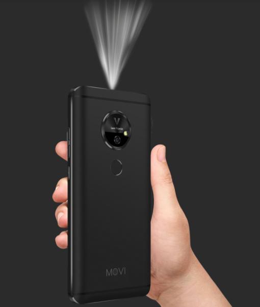 Представлен смартфон Moviphone с проектором – фото 1