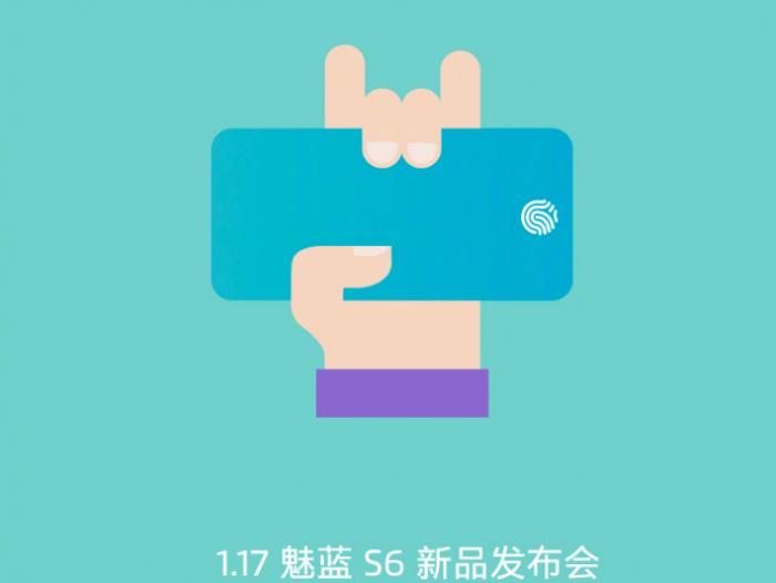 Два тизера о Meizu M6S: процессор для смартфона и что там со сканером отпечатков пальцев – фото 1