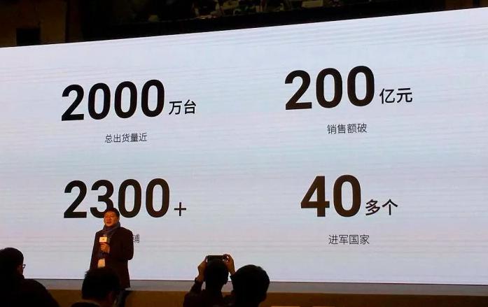 Meizu отчиталась за прошлый год и рассказала, как будет покорять рынок смартфонов – фото 2