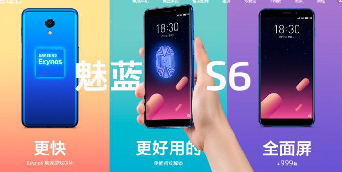 Анонс Meizu M6s: тонкие рамки, чип Exynos и хорошая цена – фото 1