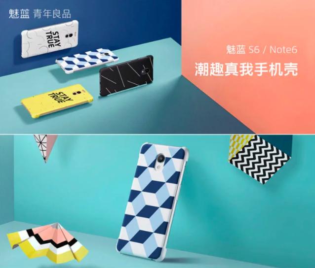Анонс Meizu M6s: тонкие рамки, чип Exynos и хорошая цена – фото 5