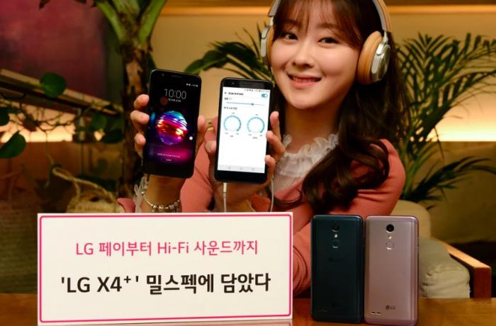 Представлен защищенный LG X4+ с Hi-Fi звуком – фото 1