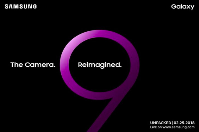 Объявлена дата презентации Samsung Galaxy S9 – фото 1