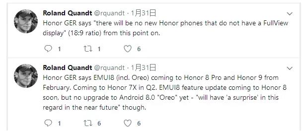 Honor 10 и все будущие смартфоны Honor получат одну общую черту – фото 2
