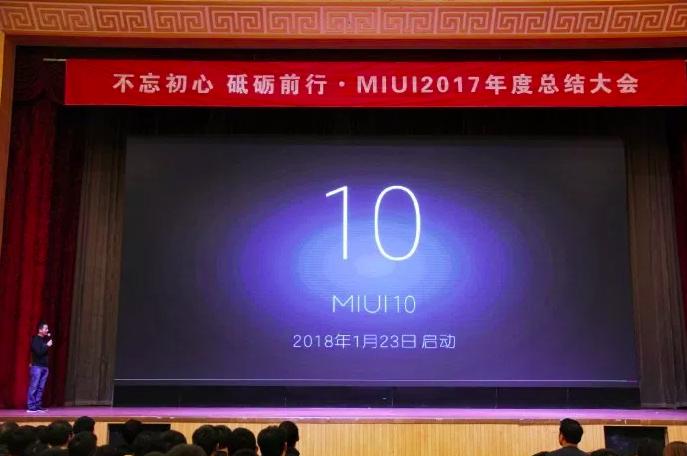 Какие устройства Xiaomi должны получить MIUI 10 и кого она обойдет стороной – фото 1