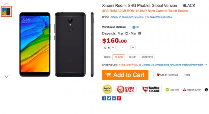 Купи Xiaomi Redmi 5 по скидке за $145,6 – фото 1
