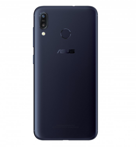 Анонс ASUS ZenFone Max (M1): «безрамочник» с емкой батареей – фото 3