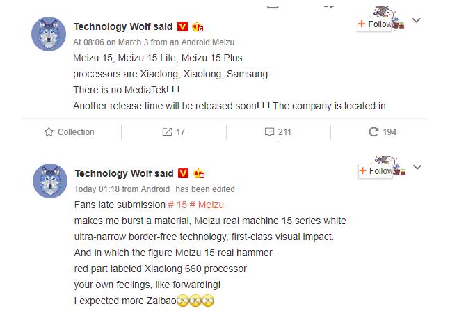 Начинка Meizu 15 и Meizu 15 Plus: разновидности процессоров – фото 1