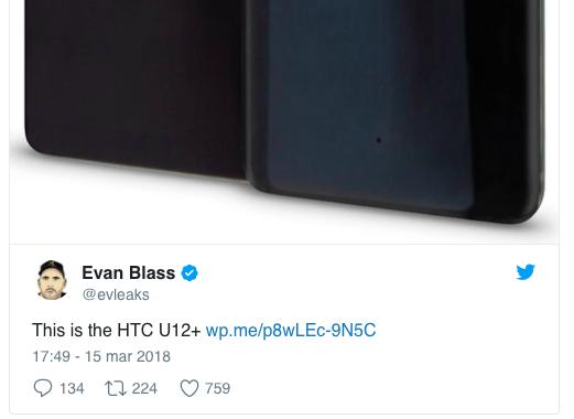 HTC U12+: такой флагман будет теснить конкурентов? – фото 1