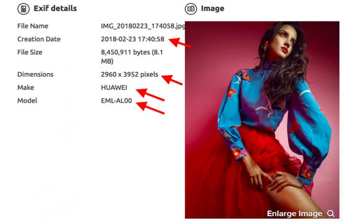 Как снимает камера Huawei P20 – фото 3
