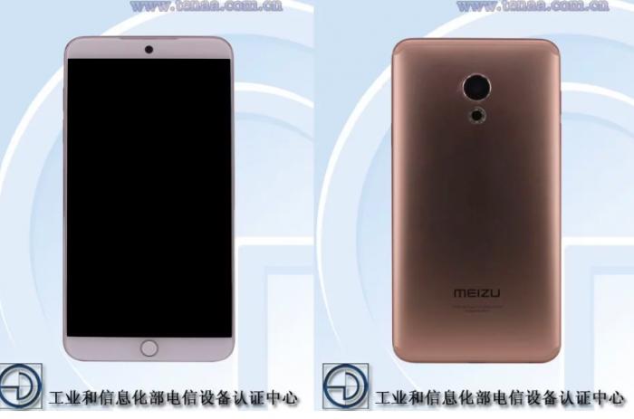 Meizu 15 и Meizu 15 Lite: характеристики смартфонов с сайта TENAA – фото 2