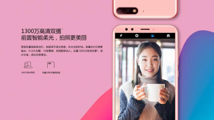 Huawei Enjoy 8: еще одна новинка в модельном ряду компании – фото 2