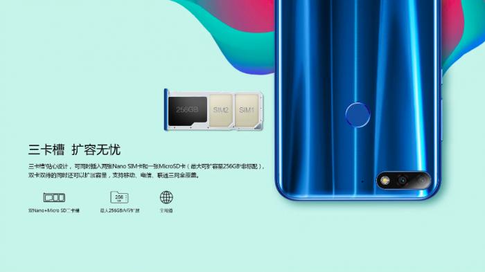 Huawei Enjoy 8: еще одна новинка в модельном ряду компании – фото 3