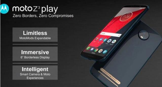 Moto Z3 Play: характеристики смартфона с сайта FCC – фото 1