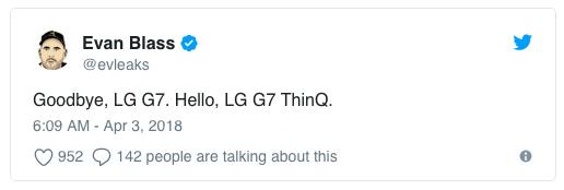 И все же он будет называться LG G7 ThinQ? – фото 2