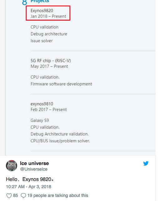 Процессор Exynos 9820 — «железо» флагманов Samsung 2019 года – фото 1
