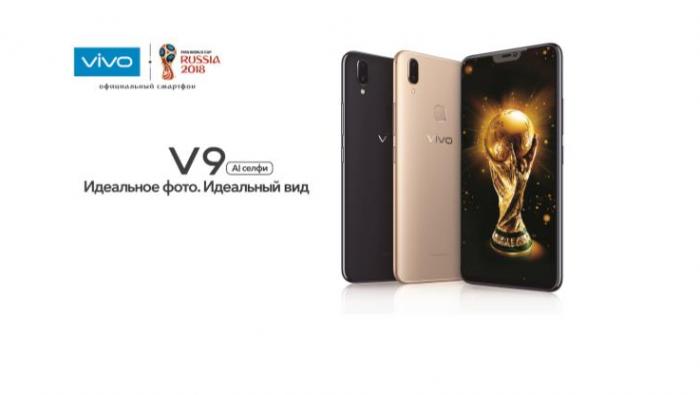 Vivo V9 пришел в Россию – фото 2