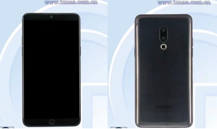 Meizu 15 Plus появился в AnTuTu – фото 1