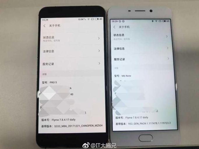 Какие смартфоны Meizu могут получить Flyme 7 – фото 1