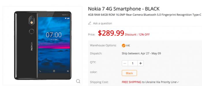 Nokia 7 и ASUS ZenFone 5 по привлекательным ценам в магазине Gearbest – фото 1