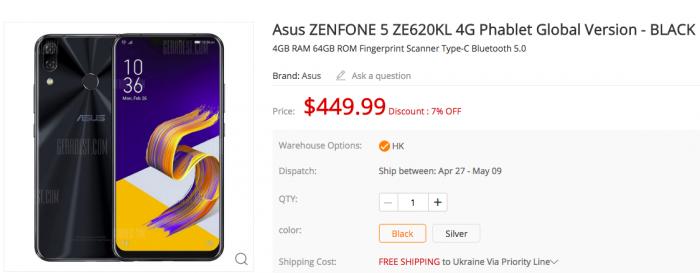 Nokia 7 и ASUS ZenFone 5 по привлекательным ценам в магазине Gearbest – фото 2