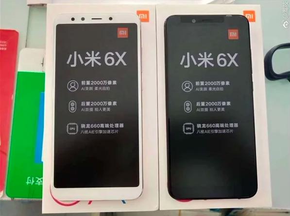 Xiaomi Mi 6X на «живых» снимках за день до презентации – фото 2