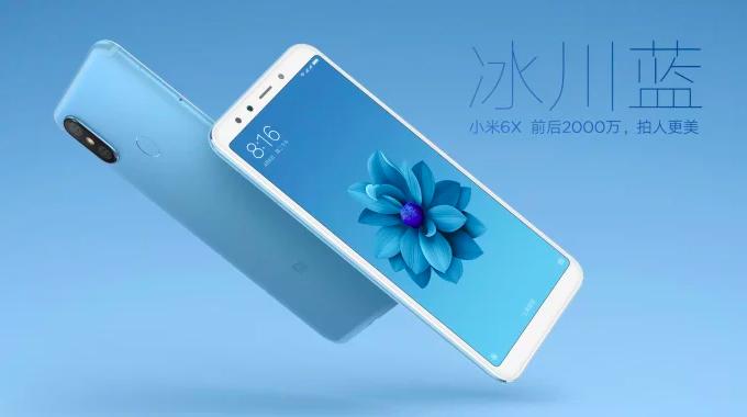 Анонс Xiaomi Mi 6X (Mi A2): яркое решение с продвинутыми камерами – фото 10