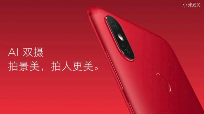 Анонс Xiaomi Mi 6X (Mi A2): яркое решение с продвинутыми камерами – фото 12