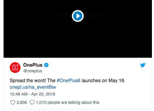 Официально: дата презентации OnePlus 6 – фото 2