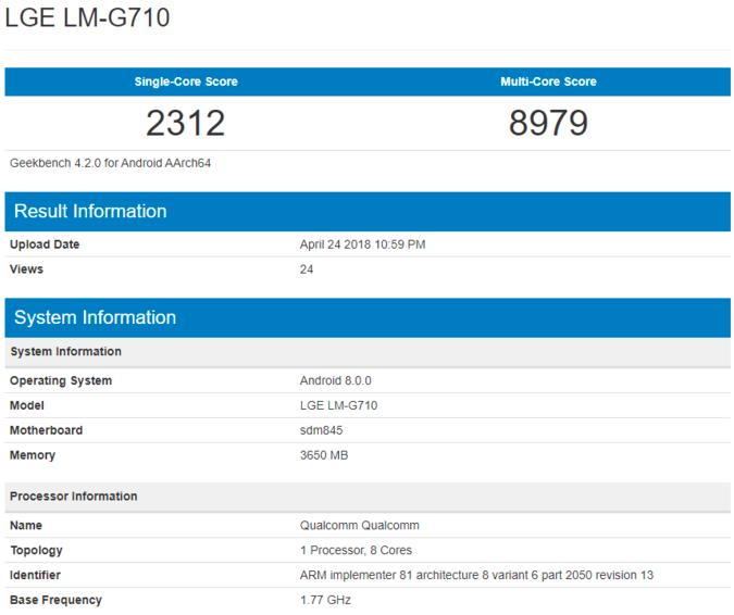 LG G7 ThinQ прошел испытание в Geekbench – фото 3