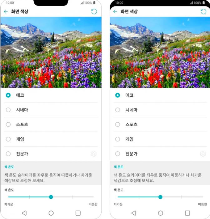 LG G7 ThinQ на новом рендере и LG отчиталась о падении продаж смартфонов – фото 3