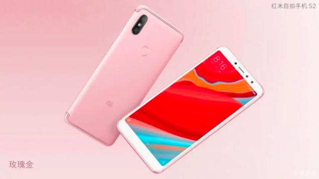 Xiaomi Redmi S2: качественное селфи за недорого – фото 1