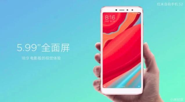 Xiaomi Redmi S2: качественное селфи за недорого – фото 2