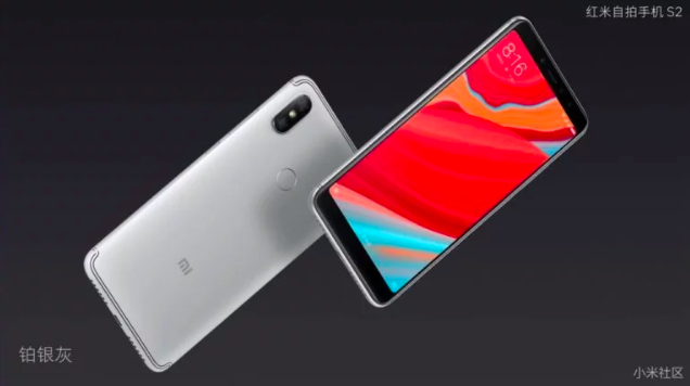 Xiaomi Redmi S2: качественное селфи за недорого – фото 5