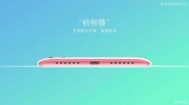 Xiaomi Redmi S2: качественное селфи за недорого – фото 6