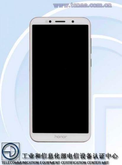 Характеристики Honor 7S из базы данных TENAA – фото 3