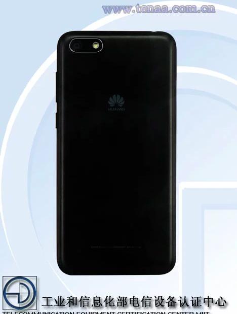 В Китае сертифицировали Huawei Y5 Prime (2018) – фото 1