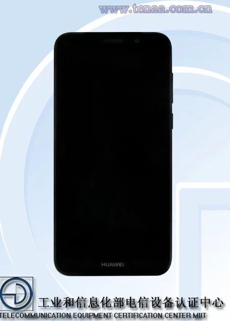 В Китае сертифицировали Huawei Y5 Prime (2018) – фото 3