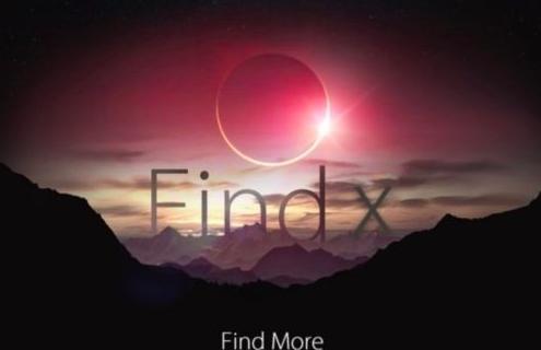 Oppo Find X — флагман с тройной камерой и аналогом Face ID – фото 1