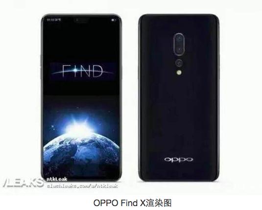 Oppo Find X — флагман с тройной камерой и аналогом Face ID – фото 2
