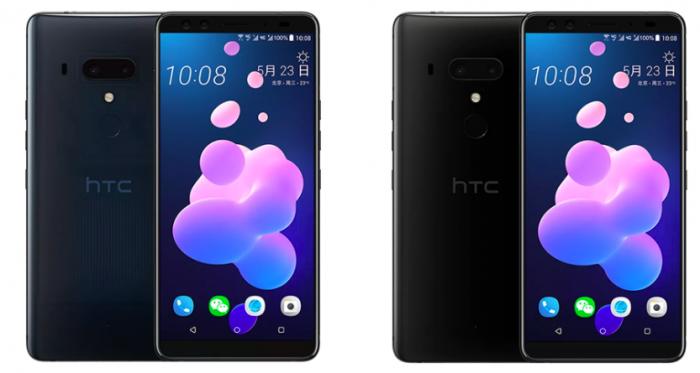 Характеристики и цена на HTC U12+ раскрыты досрочно – фото 1