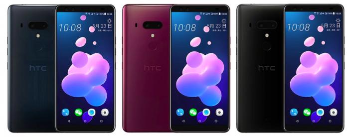 Характеристики и цена на HTC U12+ раскрыты досрочно – фото 4