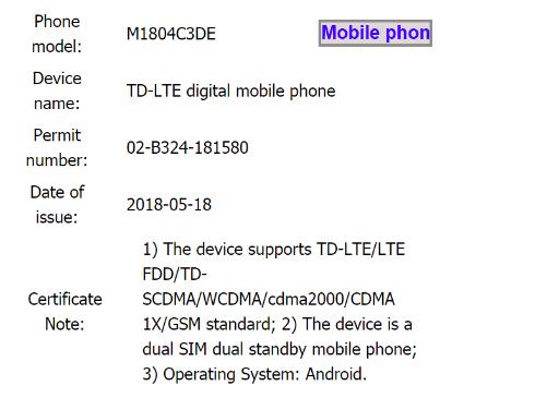 Предположительно Xiaomi Redmi 6A сертифицирован в TENAA – фото 1