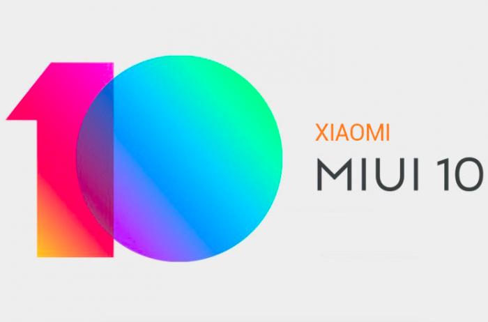 Глобальная версия MIUI 10 дебютирует 7 июня – фото 2