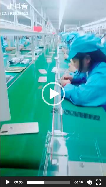 Видео линии по производству Xiaomi Mi Max 3 – фото 1