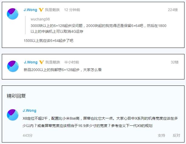 Meizu X8 — полуфлагман без переплат – фото 2