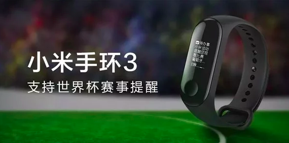 Xiaomi Mi Band 3 получил обновление прошивки, что принесло с собой новые функции – фото 1