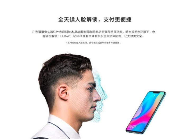 Дебют молодежного Huawei Nova 3: чип Kirin 970, четыре камеры и анимодзи – фото 8