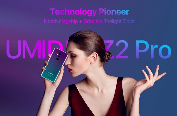 UMIDIGI Z2 Pro: близкий контакт и впечатления пользователей – фото 1