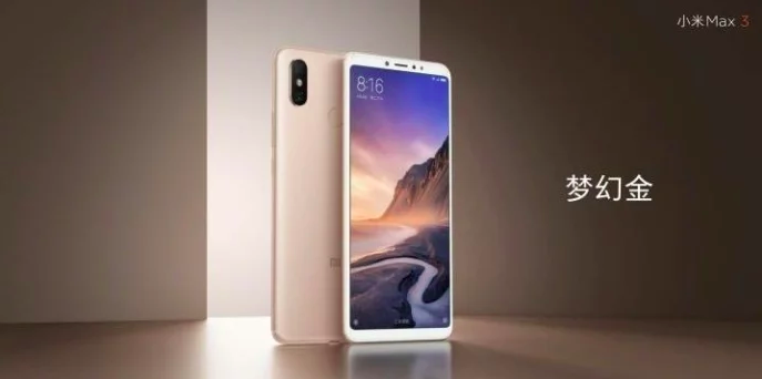 Опубликованы пресс-изображения Xiaomi Mi Max 3 – фото 1